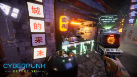 PlayWay анонсировала Cyberpunk Detective