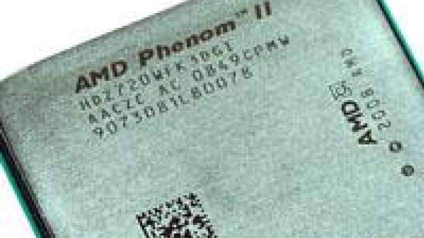 AMD представила несколько процессоров