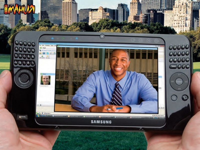 Samsung Q1 Ultra в продаже