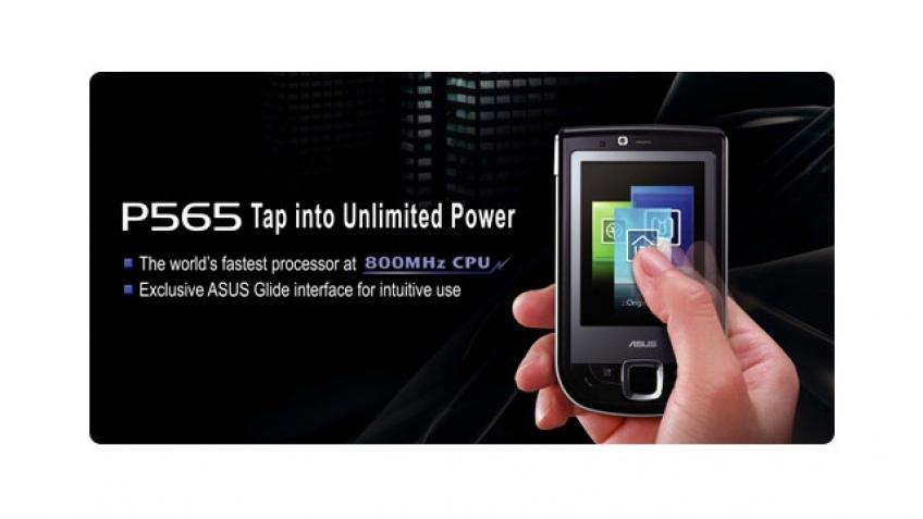 ASUS готовит коммуникатор с мощным процессором
