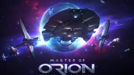 Геймплей Master of Orion впервые показали на «Игромире»