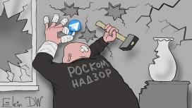 РКН больше не будет массово блокировать подсети Telegram