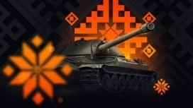 WG Fest станет ещё масштабнее, когда объединится с Днём танкиста
