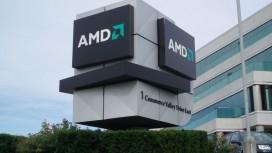 Слухи: Intel планирует приобрести AMD