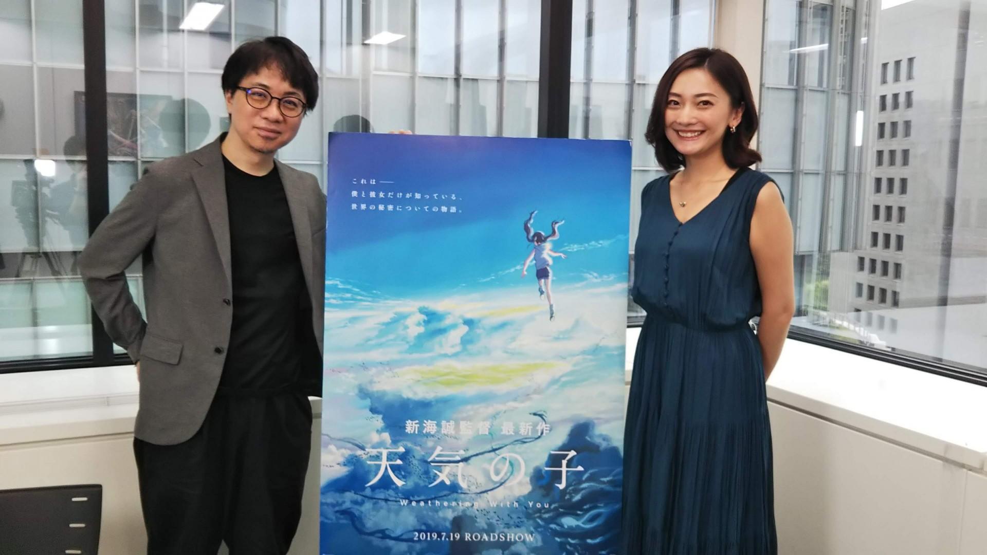 Макото Синкай приедет в Россию на премьеру «Дитя погоды»