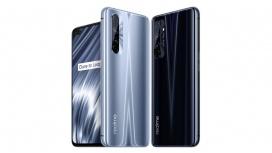 Игровой смартфон realme X50 Pro Play работает на Snapdragon 865