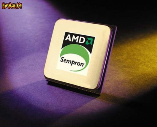 Ждем появления Sempron 3200+