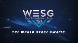 Стал известен состав Team Russia на World Electronic Sports Games