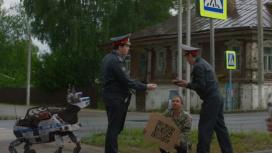Киберсобака и бравые милиционеры в новом ролике «Кибердеревни»
