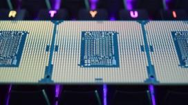 Утечка: процессоры Intel Core i5 десятого поколения тоже получат Hyper-Threading