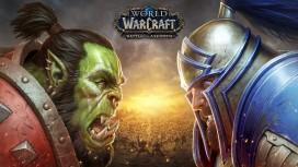 В World of Warcraft начался приём предварительных заказов на Battle for Azeroth