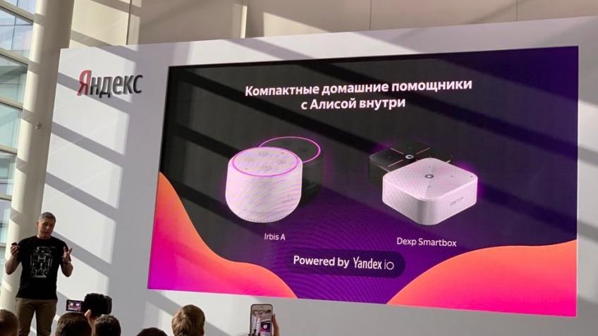 «Яндекс» показала новые умные колонки
