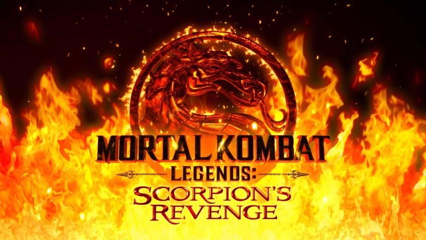 Warner Bros. работает над анимационным фильмом по Mortal Kombat