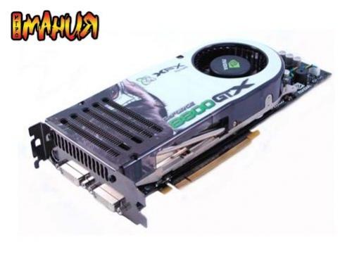 320 Мб GeForce 8800 GTS уже готов