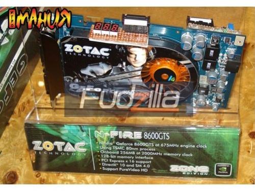 Computex 2007: видеокарта с датчиком температуры