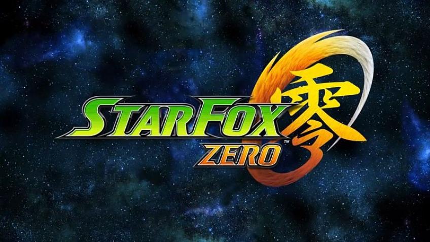 Разработчики назначили дату выхода Star Fox Zero