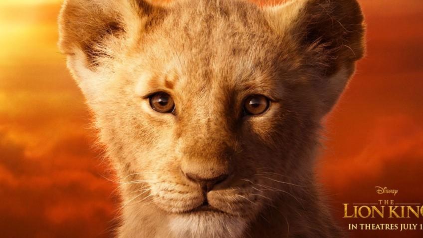 Новый «Король-лев» «свеж» всего на 57%