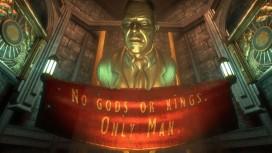 Стали известны системные требования BioShock: The Collection