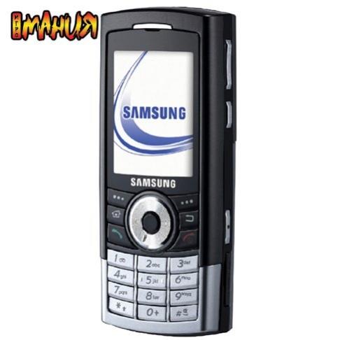 Жесткий диск и телефон