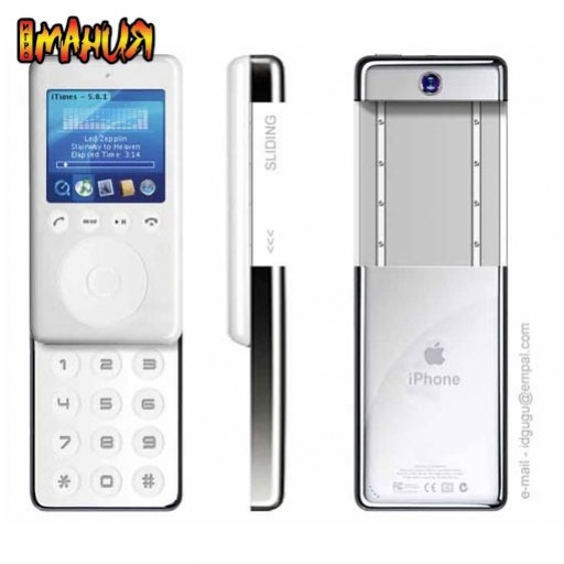 Телефон от Apple