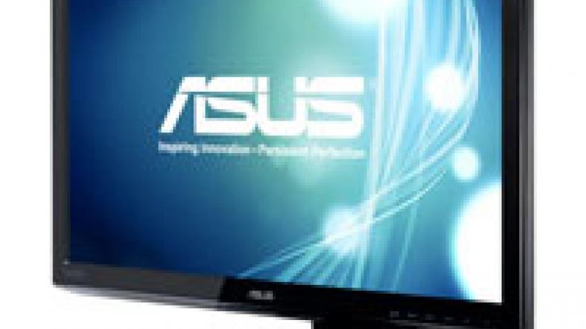 ASUS представила самый большой 3D-монитор