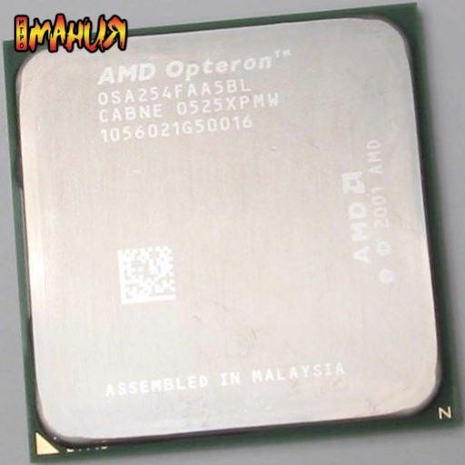 Новые AMD Opteron