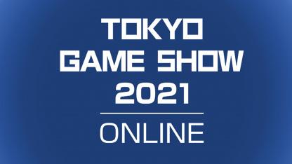 Стало известно расписание Tokyo Game Show 2021 — Microsoft, SEGA, Capcom