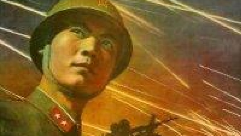 Игра китайских патриотов