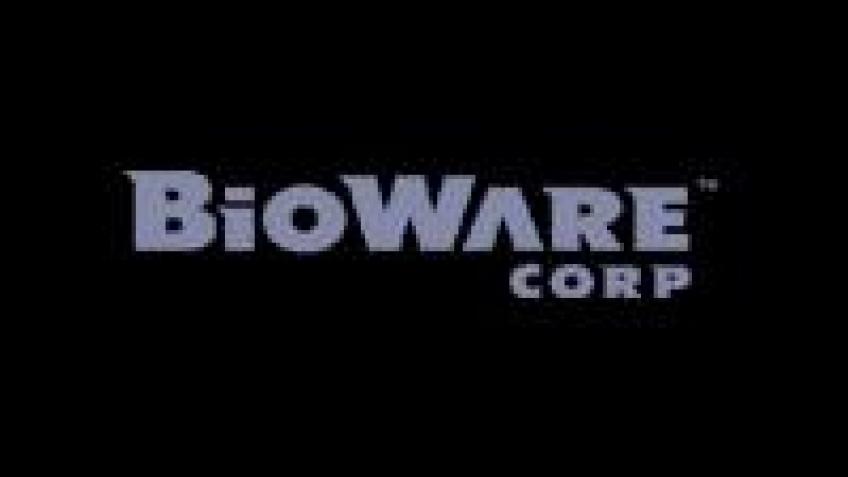 Следующая игра BioWare