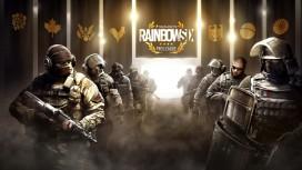 Профессиональную лигу Rainbow Six: Siege ждут большие изменения