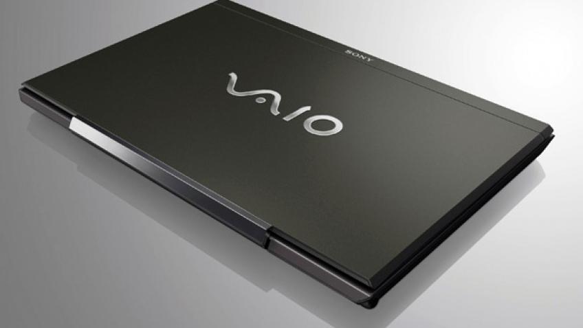 Sony VAIO S: японская компания экспериментирует с дизайном