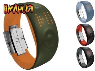 Nike Amp+ в продаже