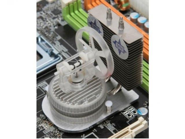 Новый кулер MSI для чипсетов работает без электричества