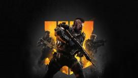 За первые три дня Call of Duty: Black Ops4 заработала 500 млн долларов