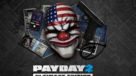 Дополнения к Payday2 нельзя будет купить по отдельности