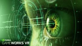 NVIDIA выпустила бета-версию GameWorks VR