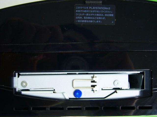 Запуск PS3: HDD сменить несложно