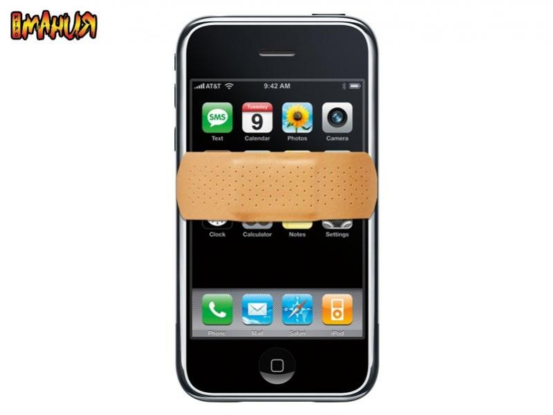 iPhone после ремонта