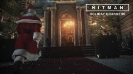 Игрокам в Hitman предстоит спасти рождественские подарки от воровского дуэта