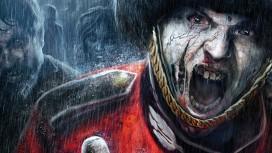 Слухи: ZombiU могут выпустить на PS4 и Xbox One