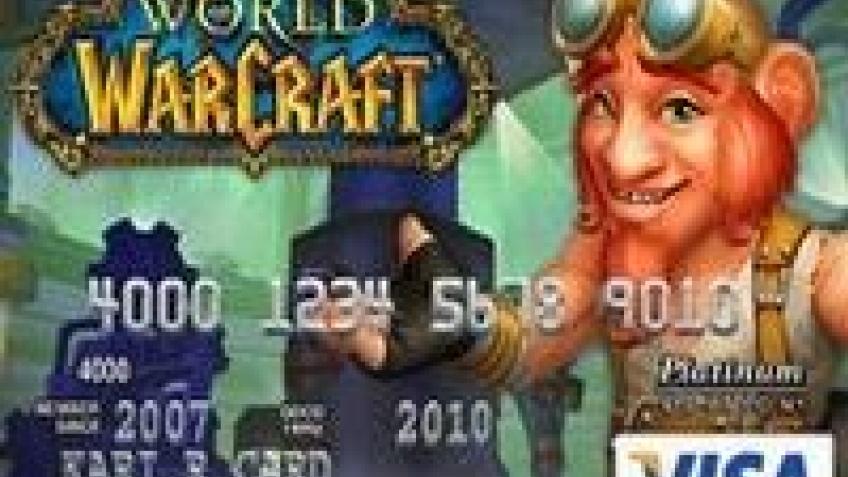 Кредитка от World of Warcraft