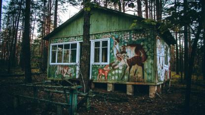 Создатели Chernobylite показали базу отдыха «Изумрудное»