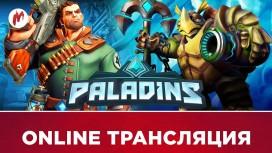 Paladins и Persona5 в прямом эфире «Игромании»