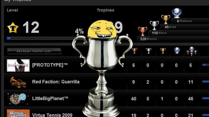 Трофеи под угрозой