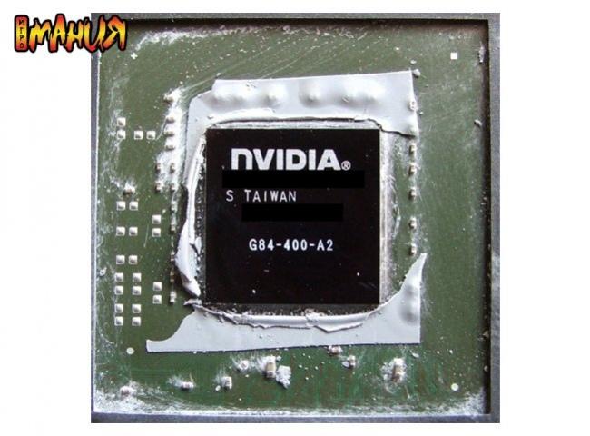 Производительность GeForce 8600 GTS