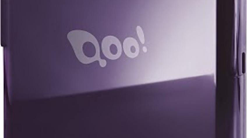3Q представила неттоп на основе Intel Pine View