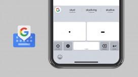 В Gboard для iOS добавили азбуку Морзе