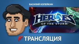 «Игромания» поищет викингов в стриме по Heroes of the Storm