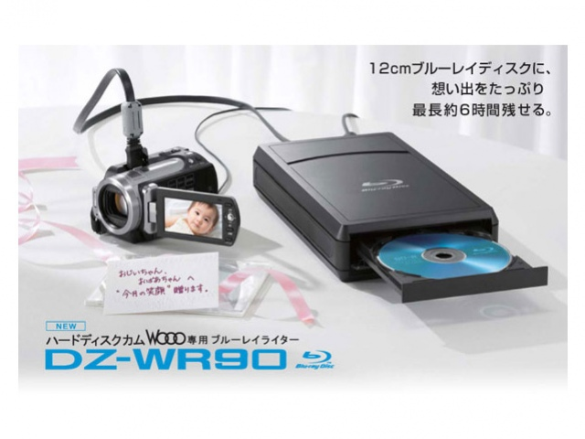 Внешний пишущий Blu-ray привод от Hitachi