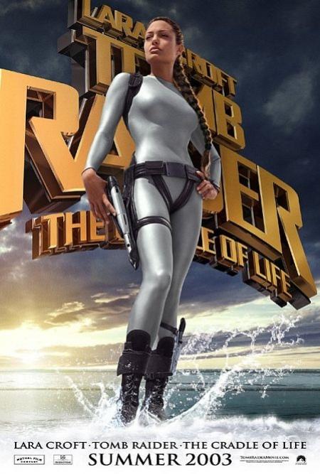 Лара Крофт не любит Tomb Raider